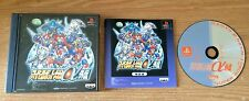 Super Robot Wars Alpha Gaiden Playstation 1 Game Complete Japan Import Games