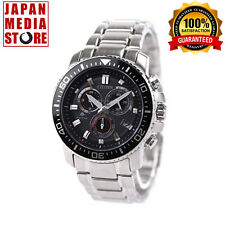 Citizen Promaster Land PMP56-3051 Eco-Drive Radio Watch 100% Genuine from JAPAN