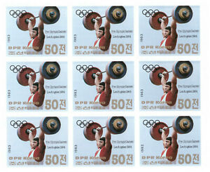 Korea 1983 1984 pre Olympic games Los Angeles imperforated sheet MNH Mi 2353