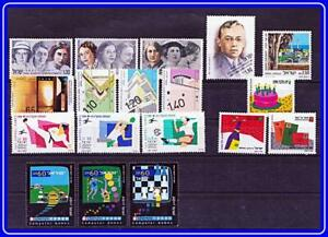 ISRAEL 1990//92 x8 MNH ISSUES w/FACE VALUE (NOMINAL) 24.55 NIS = $7.00 USA