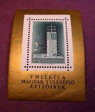 Hungary Stamp Scott# 1182 Souvenir Sheet 1958 Mnh C296