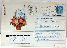 URSS CCCP  TIMBRES OBLITERES SUR LETTRE port gratuit Ru21