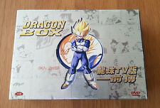 Coffret 24 DVD _ Dragon Ball  intégrale import Japan _ 2005