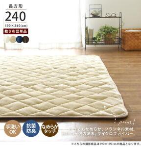 Kotatsu Mat Fran Rectangular Smooth Quilt Rug 190x240 cm NEW