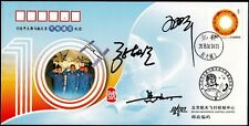 CHINA 2013-6-24 ShenZhou-10 Xi Jinping contacted crews orig handsigned Space