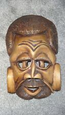 STYLISH JUMBO X LARGE HAND CARVED WOODEN AFRICAN MALE FRIENDSHIP MASK - VINTAGE!