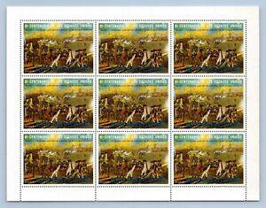 Equatorial Guinea United States Bi-Centenary, Battle MNH Sheet #M1208