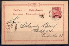 PALESTINE 1902 GERMANY OFFICES IN JERUSALEM 20 PARAS ON 10pf POSTAL CARD TO