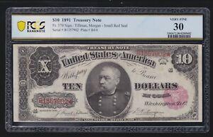 US 1890 $10 Treasury Note Open Back FR 370 PCGS 30 VF (902)