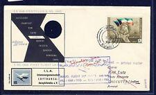 54230) LH FF Kuwait - Calcutta Indien 5.7.63, SoU