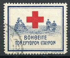 Greece Red Cross Stamps