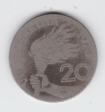 1976 Zaire 20 Makuta Coin Portrait of Mobutu Sese Seko Lighted torch flag L-362
