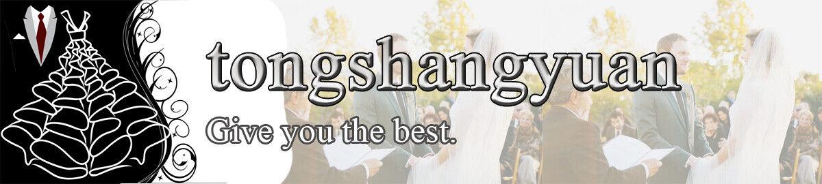tongshangyuan