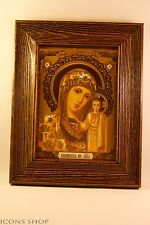 ICON THE VIRGIN HODEGETRIA MOTHER  КАЗАНСКАЯ БОГОРОДИЦА 18Х23CM