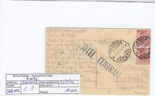 F0096 - CARTOLINA POSTALE GERMANIA - MICHETTI 2x0.30