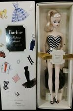 Debut Barbie Doll Robert Best Limited Tissued Box Fashion Model Silkstone