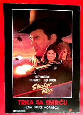 SHAKER RUN 1985 CLIFF ROBERTSON LISA HARROW LEIF GARRETT RARE EXYU MOVIE POSTER