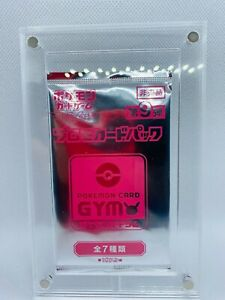 Pokemon Gym Battle Promo Pack Sword and Shield Promo Vol.9 Limited