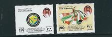 Bahrein 2000 Bandiere (Scott 545-46 Set Completo ) VF Nuovo senza Linguella