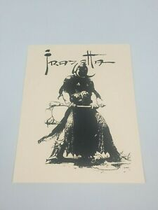 Frank Frazetta 8 x 10 inch Death Dealer 2018 Kickstarter limited edition print
