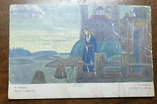 1928 Russian Postcard of Song of The Viking, N. Roerich. Crumpled - see photo