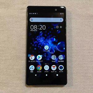 Sony SOV38 Xperia XZ2 Premium SIM Free Unlocked Black