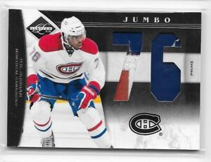 11-12 LIMITED JUMBO DIE-CUT NUMBER PRIME PATCH #39 P.K. SUBBAN 5/10 CANADIENS 3C