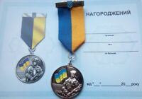 Native land Defender Antiterrorist operation participant Ukraine Military Medal