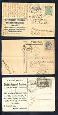 3 Indian Postcards with Senders Advertising  (223)