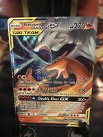 Pokemon Reshiram & Charizard GX Ultra Rare Unbroken Bonds NM 20/214 Pack Fresh