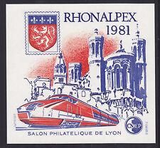 BLOC CNEP N°  2 ** RONALPEX 1981 NEUF, TTB