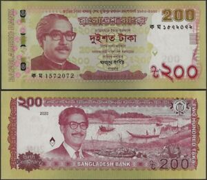 Bangladesh PNew BNP307 200 Taka 2020 100th Brithday Comm @ EBS