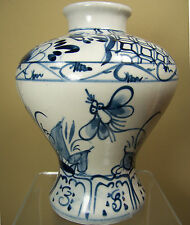 Hand Paint Pottery BLUE WHITE FLORAL VASE Insects Bees Flower Grass Leaf Lattice