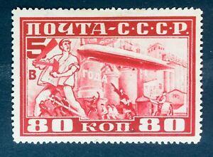 Russia C13 Zeppelin M NG 1930