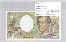 BILLET FRANCE - 200  FRANCS 1992