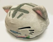 FuRyu Nemuneko Cute Fish and Tiger Neko Cat Big Cushion Plush AMU7702 ~ Gray