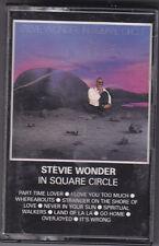 "MC Stevie Wonder ""IN SQUARE CIRCLE"""