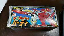 Popy Bandai PB-84 PB84 Ultraman BARDY 1980 made in japan Joneus