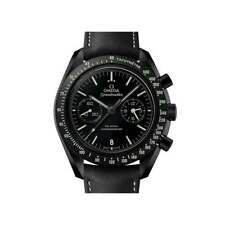 OMEGA Adult Wristwatches with 12-Hour Dial