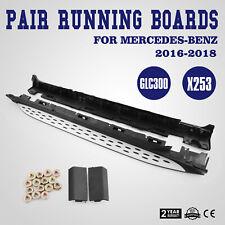 16-Up Mercedes Benz GLC300 X253 Running Board Nerf Bar Side Step Pair Get