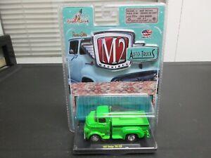 M2 Machines 1957 Dodge 700 COE Pickup Truck GREEN 1:64 Scale R19 12-06