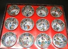 Beaut 12pc Chinese beautie Kungfu tea little Bowl Teacup Glaze Porcelain b02