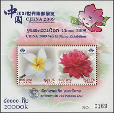 LAOS Bloc N°179A** Bf  Non dentelé, China 2009 fleur, Flower Sc#1779a Imperf MNH