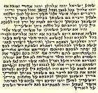 Mezuzah Scroll non Kosher size 2.0