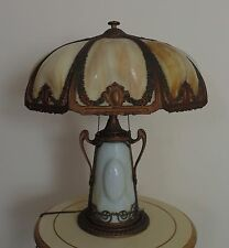 Antique Puffy Bent Slag Glass Table Lamp Victorian Art Nouveau