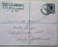 SOUTH AFRICA 1923 BRAMLEY REGISTERED COVER TO STRAITS SETTLEMENTS VIA SINGAPORE