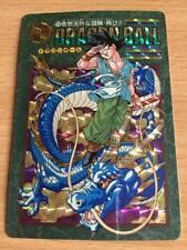 Carte Dragon Ball Z DBZ Visual Adventure Part EX #253 Prisme 1995 MADE IN JAPAN