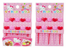 20 pcs Japan Sanrio Hello Kitty Party Decoration ~ fruit dessert Forks Toothpick