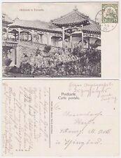 1909 China Postcard Litsun Kiautschou to Tsingtau Used Building in Tsinanfu