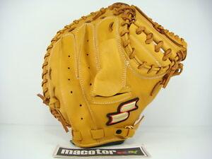 "New SSK Special Order 33"" Catcher Hard Baseball Glove Tan RHT GIFT SALE PRO"